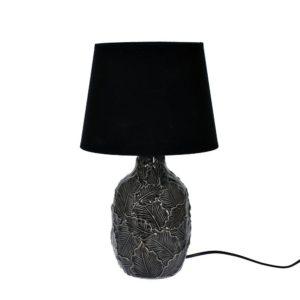 Bordslampa Josef Svart